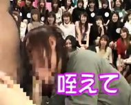 TvShow in Japan blow job asian